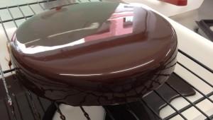 Caramel Cone Explosion